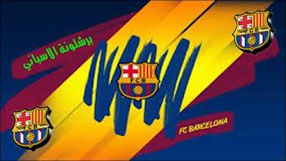 برشلونة,اخبار برشلونة,اخبار برشلونة اليوم,صفقة برشلونة,صفقات برشلونة,آخر أخبار برشلونة,أخبار برشلونة الان,كومان مدرب برشلونة,أهداف برشلونة اليوم,أخبار برشلونة اليوم,موعد مباراة برشلونة,معلق مباراة برشلونة,أخبار برشلونة,مباراة برشلونة,اخبار برشلونة عاجل,مواعيد مباريات برشلونة,برشلونة،,برشلونه,برشلونة اليوم,اهداف برشلونة,برشلونة وجيرونا,بيانيتش برشلونة,برشلونة فياريال,برشلونة و فياريال,برشلونة وفياريال,برشلونة ضد فياريال,أخبار برشلونة 2020,بيانيتش الى برشلونة,برشلونة و فياريال 4-0
