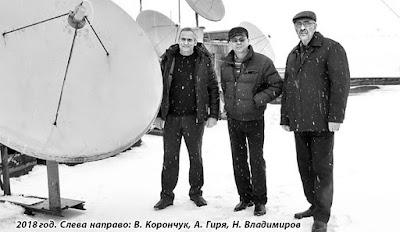 Дубоссарский корпункт ТВ ПМР