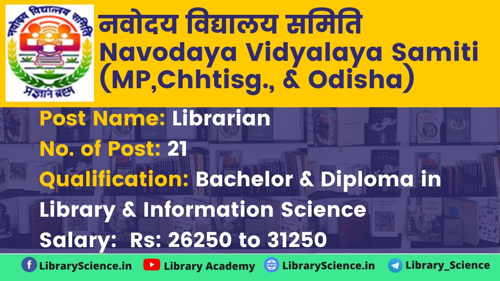 NVS Librarian Vacancy 2020