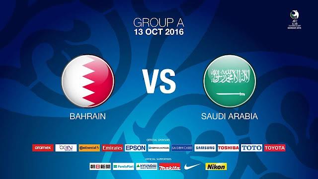 مشاهدة مباراة السعودية والبحرين بث مباشر اليوم
