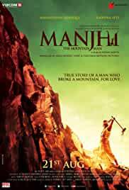 Manjhi The Mountain Man 2015 Full Movie Download