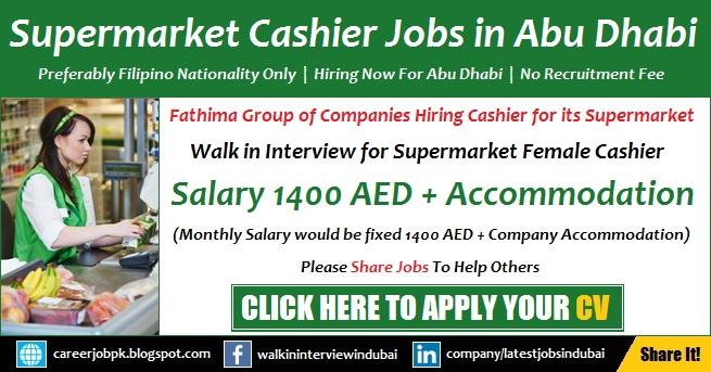 cashier jobs in abu dhabi supermarket walk in interview latest. Black Bedroom Furniture Sets. Home Design Ideas