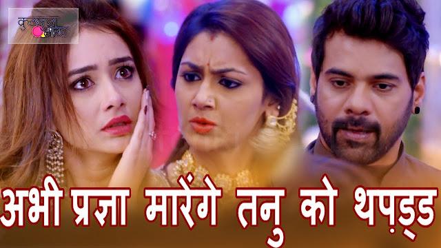 Future Story of Zee Tv Kumkum Bhagya and Kundali Bhagya