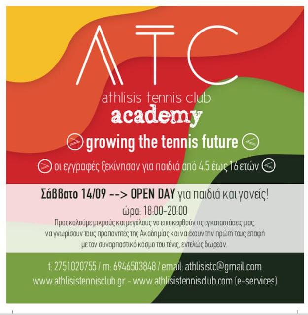 """""""Tennis Open Day"""" για παιδιά και γονείς στα γήπεδα του ΡΗΓΑ ΑΟΑΑ και του Athlisis Tennis Club!"""