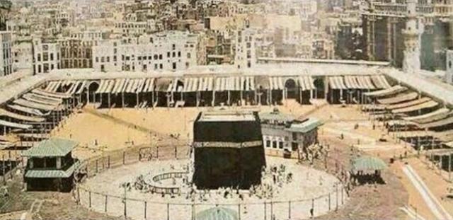 gambar Suasana Sekitar Ka'bah 63 Tahunyang lalu