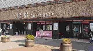 AKB48 Cafe & Shop tutup permanen, dimana lokasi baru toko?
