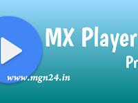 MGN24 IN