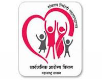 Public Health Department Maharashtra 2021 Jobs Recruitment Notification of Medical Officer 899 Posts