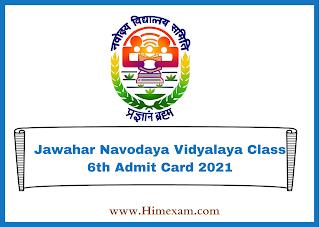 Jawahar Navodaya Vidyalaya Class 6th Admit Card 2021