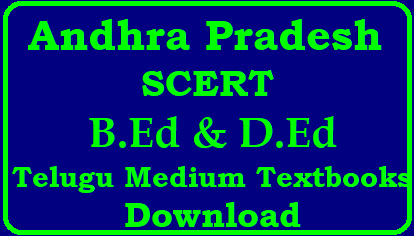 andhra pradesh scert b ed and d ed textbooks pdf free download ts