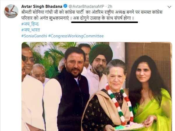 avtar-singh-bhadana-latest-news