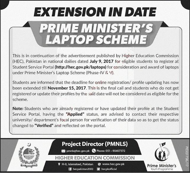 Apply Online on PM Laptop Scheme 2017