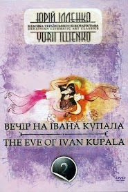 The Eve of Ivan Kupalo (1968)