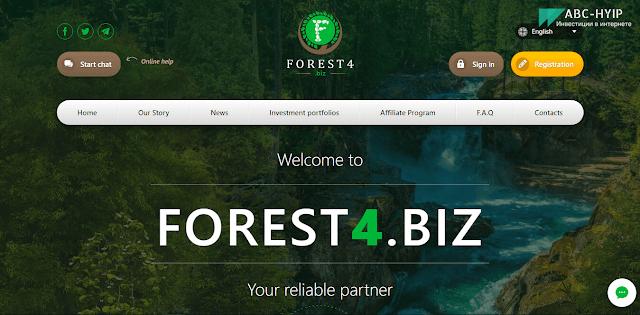 Forest4 - обзор и отзывы о хайп проекте forest4 biz. Бонус 5%