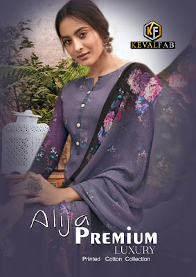 Keval Fab Alija Luxury Cotton Dress Material Catalog