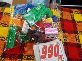 中古品のレゴデュプロ990円おうち