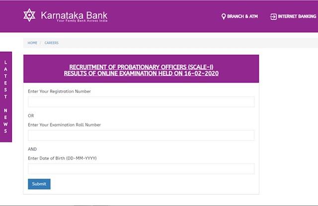Karnataka Bank PO Result 2020: लिखित परीक्षा के रिजल्ट जारी, 16 मार्च से शुरू होंगे इंटरव्यू।