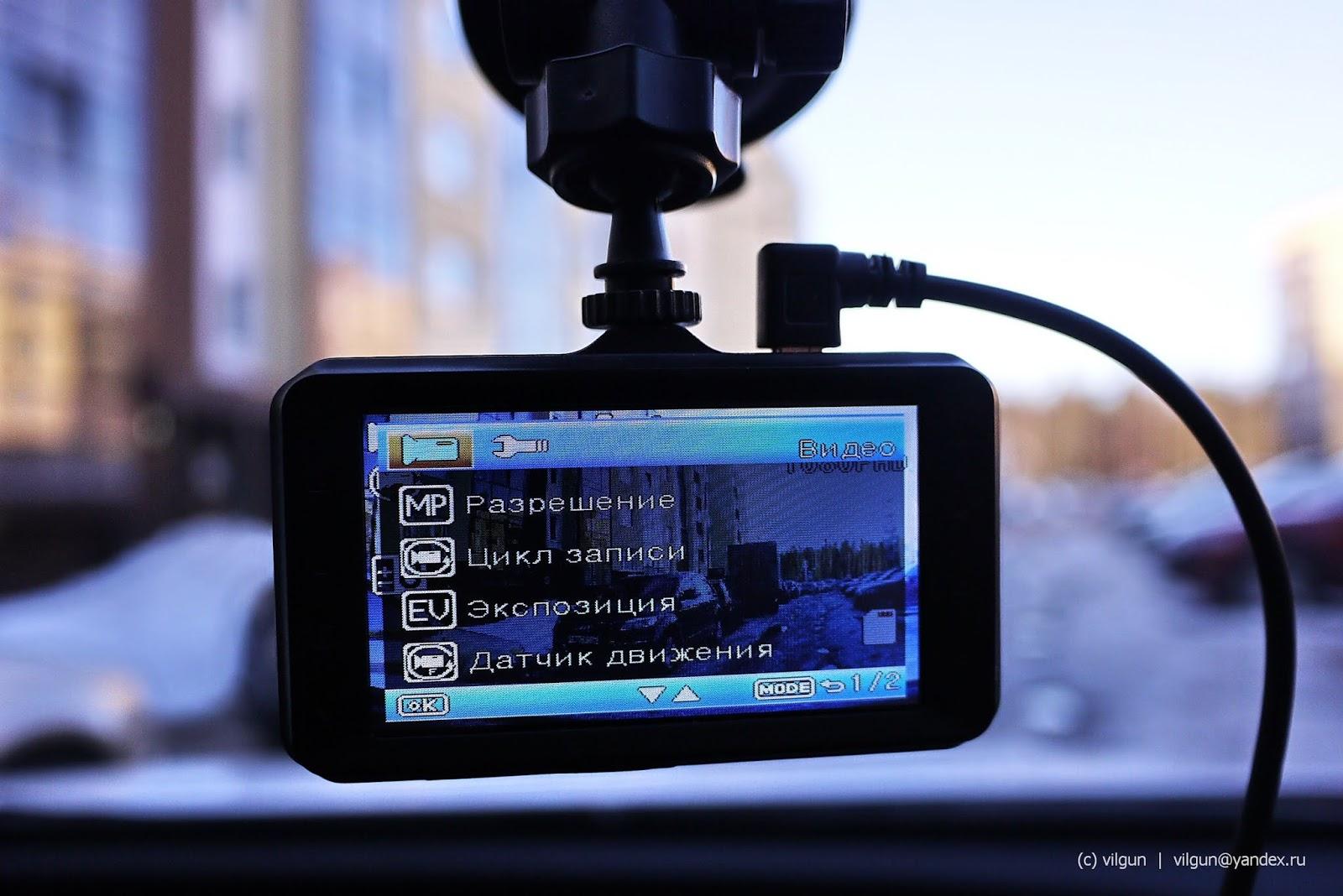 Какое разрешение лучшее для видео регистратора видео нарезки с регистраторов