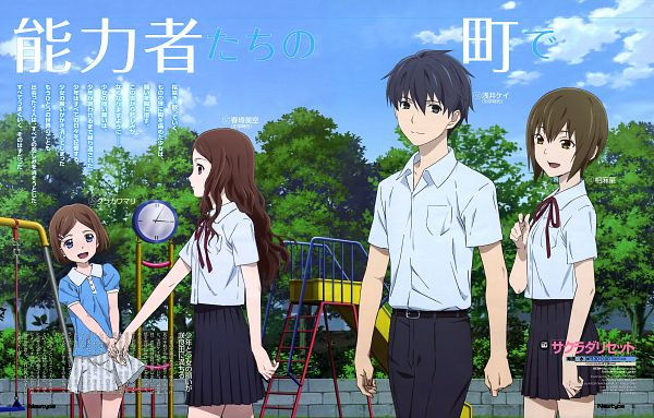 Sakurada Reset (Episode 01 - 24) BD Batch Subtitle Indonesia