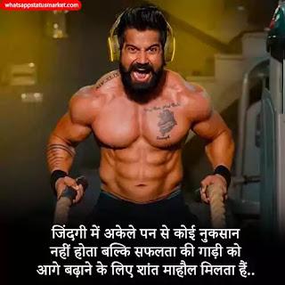 success motivation quotes images