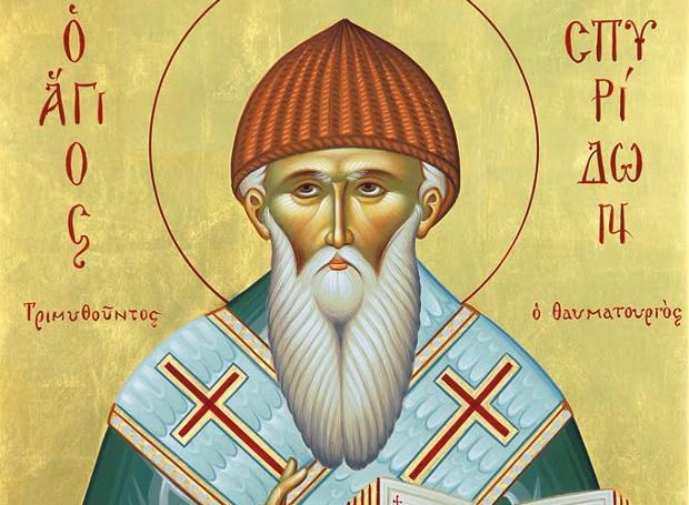 Ζωντανή μετάδοση από τη Ν.Κίο Αργολίδας για τον εσπερινό του Αγίου Σπυρίδωνα επισκόπου Τριμυθούντος