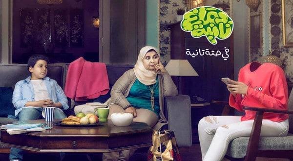شرح الاشتراك والتحويل لنظام دماغ تانيه من اتصالات مصر 2020