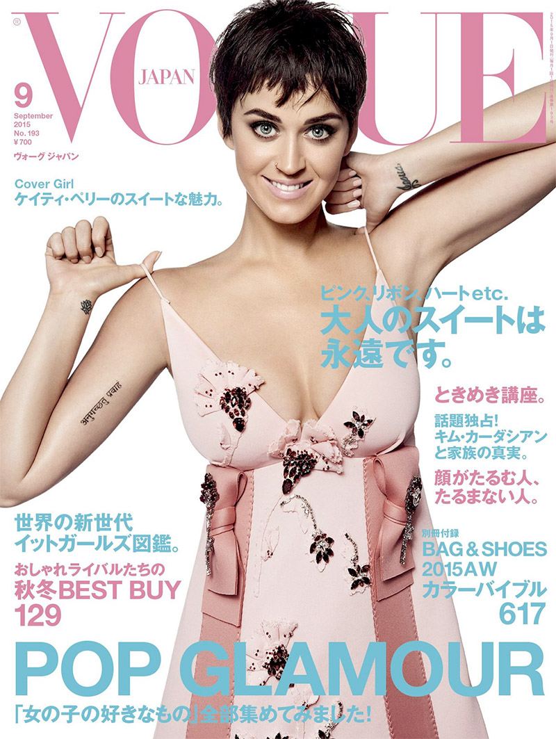 Katy Perry flaunts curves in Prada for Vogue Japan September 2015
