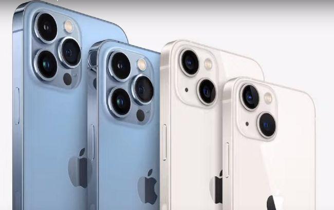 Apple представила нові iPhone: скільки вони коштуватимуть в Україні