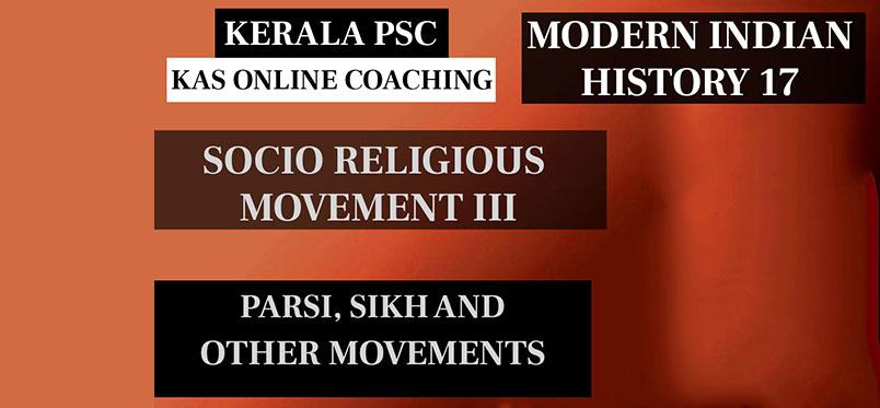 Parsi Sikh Movements