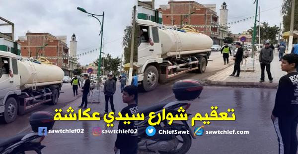 حملة تعقيم للشوارع في سيدي عكاشة