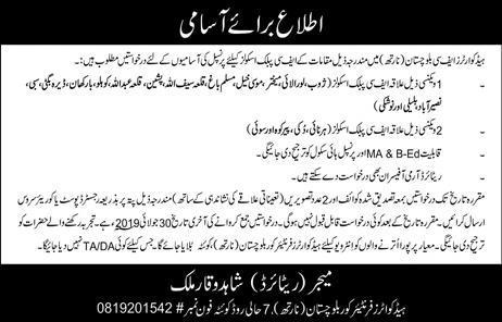 Advertisement for Frontier Corps Balochistan Jobs