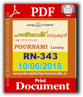 "keralalotteriesresults.in, ""kerala lottery result 10 6 2018 pournami RN 343"" 10th June 2018 Result, kerala lottery, kl result, yesterday lottery results, lotteries results, keralalotteries, kerala lottery, keralalotteryresult, kerala lottery result, kerala lottery result live, kerala lottery today, kerala lottery result today, kerala lottery results today, today kerala lottery result, 10 6 2018, 10.6.2018, kerala lottery result 10-06-2018, pournami lottery results, kerala lottery result today pournami, pournami lottery result, kerala lottery result pournami today, kerala lottery pournami today result, pournami kerala lottery result, pournami lottery RN 343 results 10-6-2018, pournami lottery RN 343, live pournami lottery RN-343, pournami lottery, 10/06/2018 kerala lottery today result pournami, pournami lottery RN-343 10/6/2018, today pournami lottery result, pournami lottery today result, pournami lottery results today, today kerala lottery result pournami, kerala lottery results today pournami, pournami lottery today, today lottery result pournami, pournami lottery result today, kerala lottery result live, kerala lottery bumper result, kerala lottery result yesterday, kerala lottery result today, kerala online lottery results, kerala lottery draw, kerala lottery results, kerala state lottery today, kerala lottare, kerala lottery result, lottery today, kerala lottery today draw result"