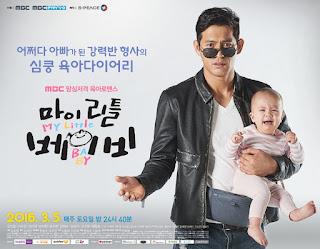 My little Baby Drama Korea