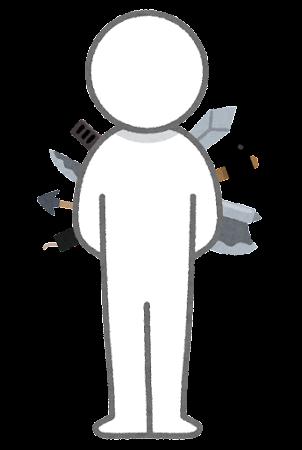 武器を隠し持つ人のイラスト(棒人間)
