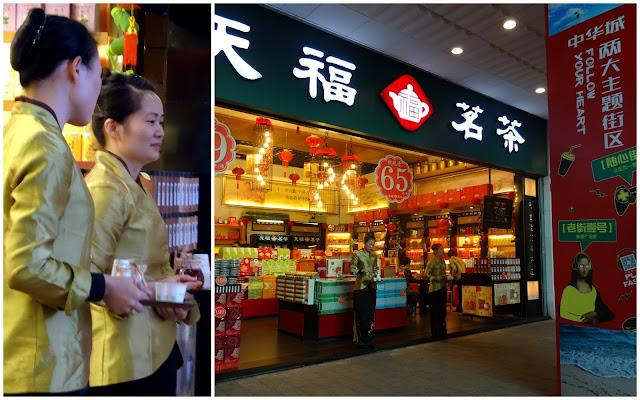 Tea Shop Zhongshan Lu Pedestrian Street in Xiamen, China
