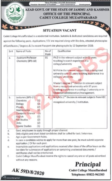 cadet-college-muzaffarabad-ccm-jobs-2020-in-ajk