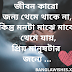 বাংলা প্রেমের sms