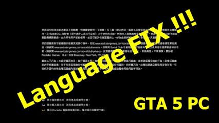 Cara merubah bahasa GTA V dengan GTA V Language Select