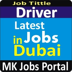 Bike & Taxi Car Driver Jobs Vacancies In UAE Dubai For Male And Female With Salary For Fresher 2020 With Accommodation Provided | Mk Jobs Portal Uae Dubai 2020