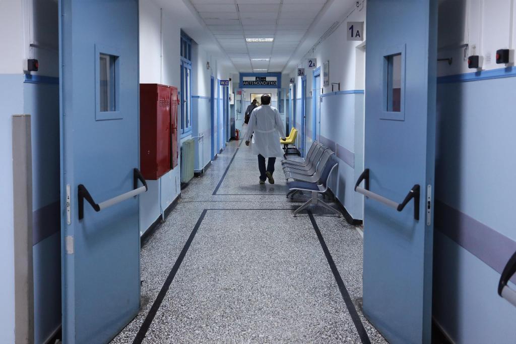 Το Σωματείο Προσωπικού Ιδιωτικών Κλινικών Νομού Λάρισας για την Παγκόσμια Ημέρα Υγείας
