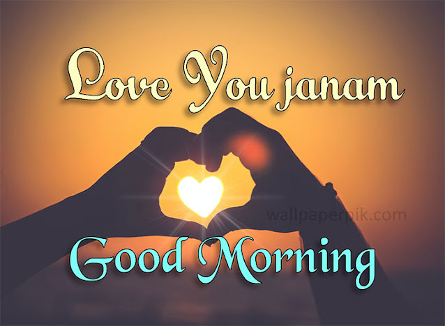 good morning love photo download share chat rose good morning love photo