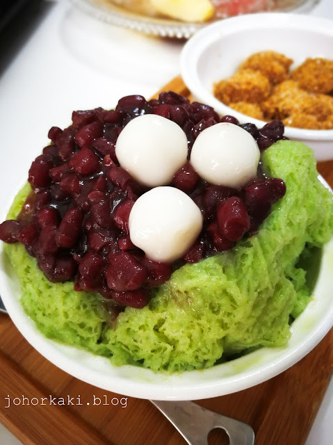 Singfa.ting-Traditional-Taiwan-Ice-Desserts-Taichung-幸發亭蜜豆冰本舖