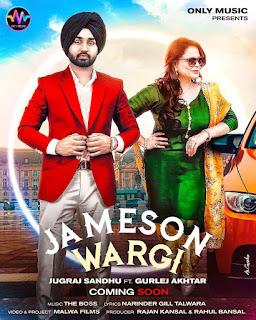 Jameson Wargi Jugraj Sandhu Mp3 Song Download