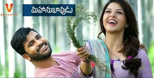 Mahanubhavudu (2017) Telugu Full Movie Watch Online   Movierulz