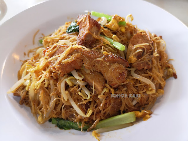 Penang Stewed Pork Fried Bee Hoon