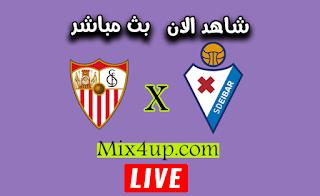 مشاهدة مباراة اشبيلية وايبار بث مباشر اليوم 06-07-2020 الدوري الاسباني
