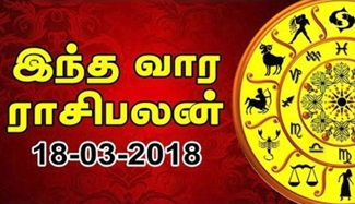 Weekly Horoscope Tamil 18-03-2018 IBC Tamil