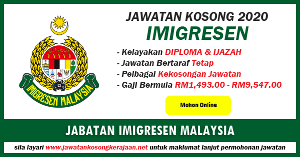 jawatan kosong kerajaan imigresen