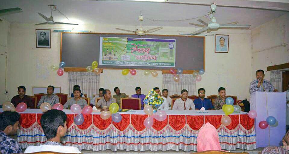 পটিয়া স্টুডেন্টস ফোরাম-চবি'র ইফতার মাহফিল; পটিয়া; চট্টগ্রাম; Patiya; Chittagong; Chattogram
