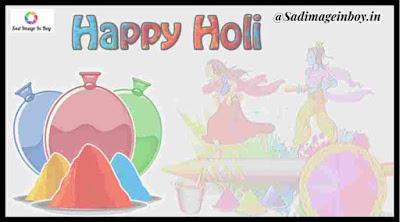Happy Holi Images | happy holi sms, happy holi wishes in hindi